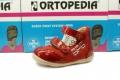 Туфли ортопедические Ортопедия (Ortopedia) 72-12R-28, р-р 18-21