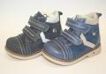 Ботинки ортопедические Орсетто (Orsetto) арт. H010, р-р 22-25