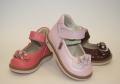 Туфли ортопедические Орсетто (Orsetto) Е257, р-р 22-25