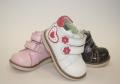 Ботинки ортопедические Орсетто (Orsetto)  арт. SE3010, р-р 18-21