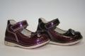 Туфли ортопедические Орсетто (Orsetto) 793, р-р 22-25
